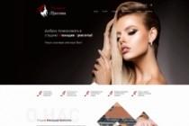 Любая верстка из PSD макетов 226 - kwork.ru