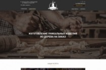 Любая верстка из PSD макетов 224 - kwork.ru