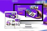 Дизайн сайта Landing Page 17 - kwork.ru