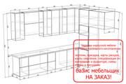 Проект корпусной мебели, кухни. Визуализация мебели 69 - kwork.ru