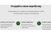Дизайн сайтов на Тильде 31 - kwork.ru