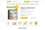 Скопирую Landing Page, Одностраничный сайт 134 - kwork.ru