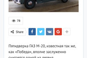 Конвертирую Ваш сайт в Android приложение 32 - kwork.ru