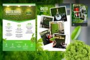 Оформление презентации товара, работы, услуги 160 - kwork.ru