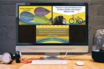 Сделаю презентацию в MS PowerPoint 111 - kwork.ru