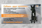 Дизайн - макет любой сложности для полиграфии. Вёрстка 90 - kwork.ru
