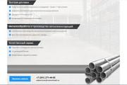 Профессионально и недорого сверстаю любой сайт из PSD макетов 118 - kwork.ru