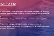 Создание красивой презентации 26 - kwork.ru