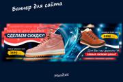 Креативы, баннеры для рекламы FB, insta, VK, OK, google, yandex 135 - kwork.ru