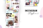 25000 шаблонов для Instagram, Вконтакте и Facebook + жирный Бонус 49 - kwork.ru