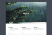 Адаптивная верстка из PSD в HTML, CSS 9 - kwork.ru