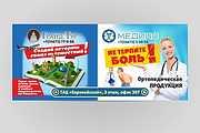 Наружная реклама, билборд 125 - kwork.ru
