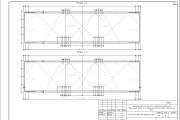 Расчет конструкций 9 - kwork.ru