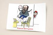 Нарисую для Вас иллюстрации в жанре карикатуры 427 - kwork.ru