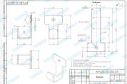 Выполняю простые и сложные чертежи в AutoCAD 56 - kwork.ru