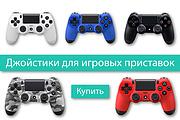 Дизайн баннера 12 - kwork.ru