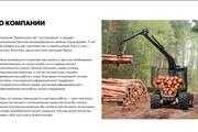 Вёрстка сайтов по доступной цене 260 - kwork.ru