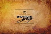 Сделаю стильный именной логотип 221 - kwork.ru