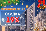 Разработка баннеров для Google AdWords и Яндекс Директ 41 - kwork.ru