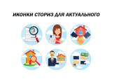 Оформление группы 27 - kwork.ru