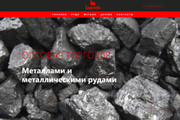 Адаптивный лендинг на cms Joomla 65 - kwork.ru