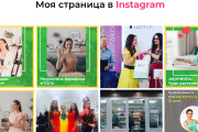Создание сайта - Landing Page на Тильде 362 - kwork.ru