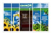 Дизайн рекламной наклейки на стекло, витрину 53 - kwork.ru