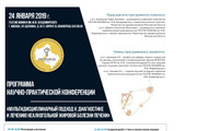 Листовки и флаеры 17 - kwork.ru