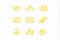 Создание иконок для сайта, приложения 113 - kwork.ru