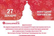 Разработаю дизайн электронного приглашения, открытки 16 - kwork.ru