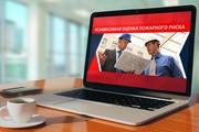 Создам качественный статичный веб. баннер 38 - kwork.ru