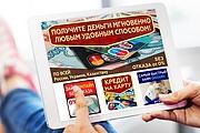 Создам качественный статичный веб. баннер 36 - kwork.ru