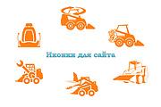 Дизайн веб баннеров 13 - kwork.ru