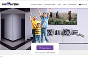 Дизайн веб баннеров 12 - kwork.ru