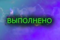Профессиональная обработка фото 33 - kwork.ru