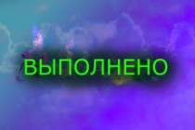 Профессиональная обработка фото 36 - kwork.ru