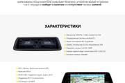 Создам продающий Landing Page под ключ 39 - kwork.ru