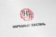 Разработаю логотип для Вашей компании 78 - kwork.ru
