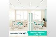 Дизайн для Инстаграм 97 - kwork.ru