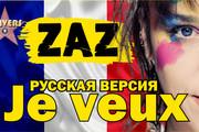 Сделаю превью для видео на YouTube 55 - kwork.ru
