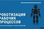 Стильный дизайн презентации 823 - kwork.ru