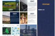 Разработка презентации 28 - kwork.ru
