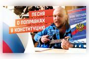 Сделаю превью для видеролика на YouTube 118 - kwork.ru