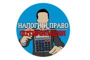 Оформление Telegram канала 22 - kwork.ru