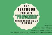 Создание презентаций 73 - kwork.ru
