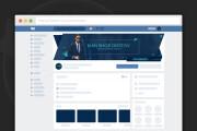 Сделаю оформление Вконтакте для группы 104 - kwork.ru