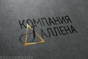 Разработаю винтажный логотип 129 - kwork.ru
