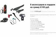 Скопировать Landing page, одностраничный сайт, посадочную страницу 168 - kwork.ru