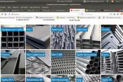 Скопирую страницу любой landing page с установкой панели управления 138 - kwork.ru