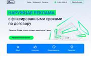 Верстка адаптивной страницы по вашим макетам на Tilda 9 - kwork.ru